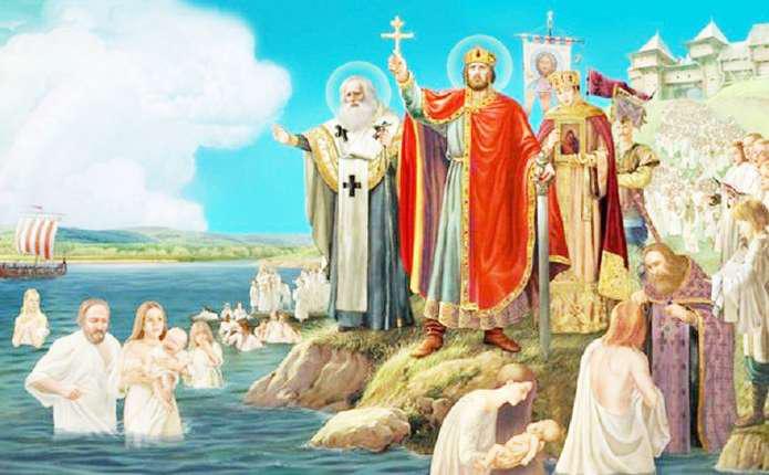 Хрещення Русі-України: історія свята