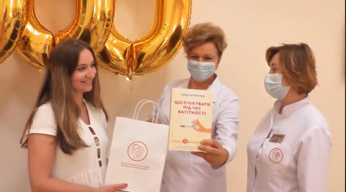 У перинатальному центрі в Луцьку привітали тисячну пацієнтку (відео)