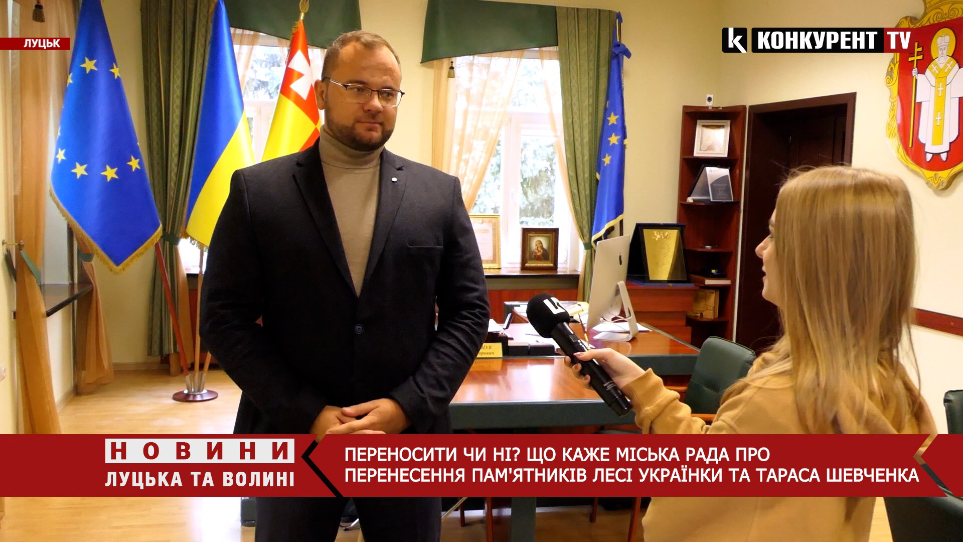 Переносити чи ні? Що каже Луцькрада про перенесення пам'ятників Лесі Українці і Тарасу Шевченку (відео)